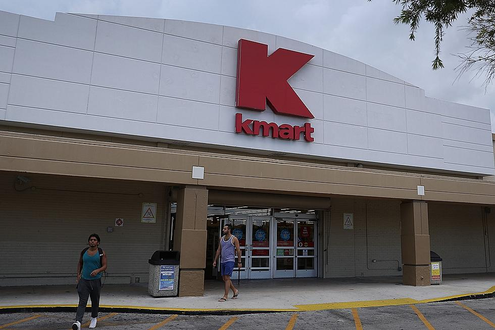Did Quincy Make The List Of Sears K Mart Closings